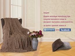 Пуховые <b>одеяла</b> от интернет-магазина | Купить пуховое <b>одеяло</b> ...