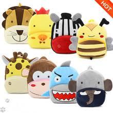 3D животных <b>сумки для детей</b> рюкзаки обувь для девочек ...