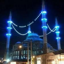 سوپرگروه شهر زاهدان