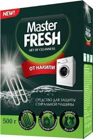 <b>Средство от накипи Master</b> FRESH 500 г С0006260 купить в ...