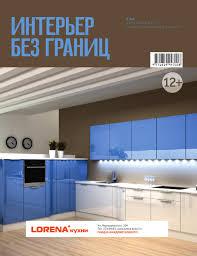 Интерьер 10 (85) Октябрь by interier.ufa - issuu