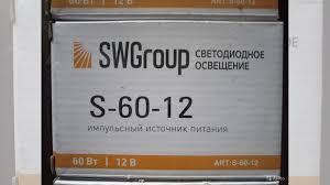 <b>Блок питания SWGroup</b> S-60-12 (12V 5A 60W) купить в ...