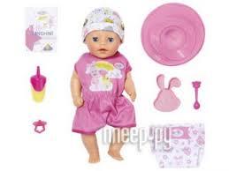 Купить <b>Zapf Creation</b> My <b>Little</b> Baby Born <b>Кукла</b> Нежное ...