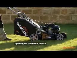 Колесная <b>газонокосилка Daewoo Power Products</b> DLM 45 SP ...