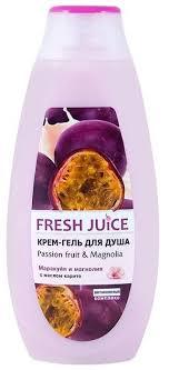 <b>Крем</b>-<b>гель</b> для <b>душа Fresh</b> Juice Passion fruit and Magnolia ...