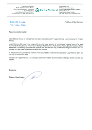 our clients reference letter