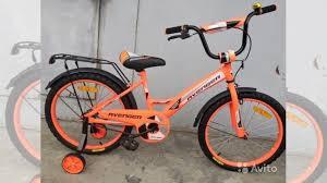 """<b>Велосипед</b> 20"""" <b>avenger NEW star</b> купить в Санкт-Петербурге с ..."""