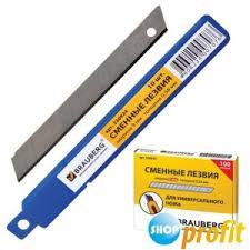 <b>Нож канцелярский 9мм Staff</b> (фиксатор) (230484) — купить с ...