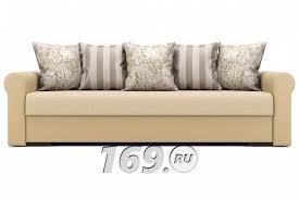 Прямой <b>диван Париж</b> Forma 02/Boston 2 — купить недорого в ...