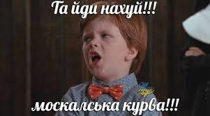За апрель количество жителей Украины сократилось на 20 тысяч,- Госстат - Цензор.НЕТ 1156