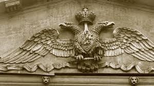 <b>Герб Российской империи</b> на фронтоне Горного университета ...