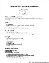 office clerk resume no experience   free samples   examples    office clerk resume no experience