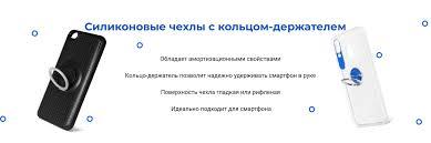 <b>Аксессуары</b> | dfgroup.ru