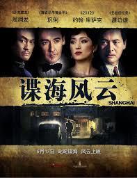 Phim Thượng Hải, Thượng Hải-VTV Can Tho 1