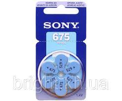 <b>Батарейка</b> ZA675 Sony для слуховых аппаратов ( <b>PR44</b> ) аналог ...