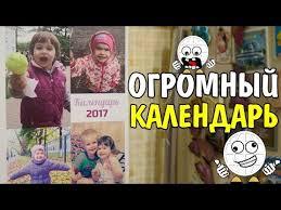 <b>Календари А2</b> в Казани (284 товара) 🥇