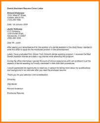administrative assistant cover letter example  dental assistant    dental assistant cover letter