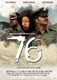 the movie by izu ojukwu a ier accused of being involved 12640477 182078272153714 4010421315486780125 o