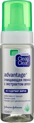 """Clean&Clear <b>Очищающая пенка для</b> лица """"Advantage"""", с ..."""