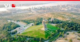 Сделано в Волгограде: что выпускают местные заводы и чем ...
