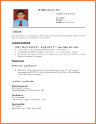 first time job resume format profesional resume for job first time job resume format first resume example no work experience the balance resume for