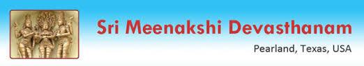 Sri Meenakshi Temple Logo
