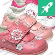 Закупка Ликвидация магазина детской обуви - 35. Совместные ...