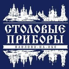 <b>Павловский</b> Завод Им. Кирова - Posts | Facebook