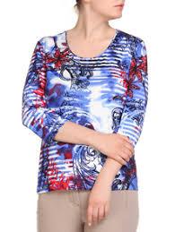 Купить одежду <b>Helena Vera</b> 2021/22 в Москве с бесплатной ...