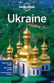Путеводитель Ukraine (Country Travel Guide) в Екатеринбурге ...