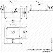 <b>Раковина</b> 50 см <b>Melana A465</b>-<b>805</b> — купить по цене 4 443 руб. в ...