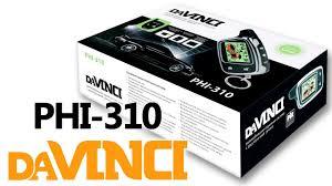 <b>daVINCI PHI</b>-310 — автосигнализация — видео обзор 130.com.ua