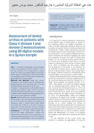 (PDF) Assessment of <b>dental</b> arches in patients with Class II division ...