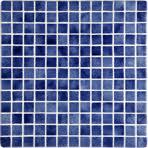 <b>Мозаика стеклянная</b> однотонная <b>Ezarri Niebla</b> 2562–В купить в ...