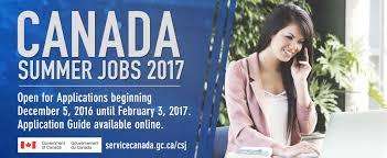 summer jobs open for applications beginning  summer jobs 2017 open for applications beginning 5 2016 until 3 2017
