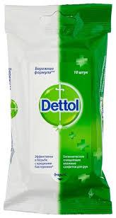 <b>Влажные салфетки</b> Dettol антибактериальные для <b>рук</b> — купить ...