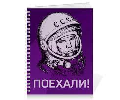 <b>Printio</b> Гагарин, Продукты, Напитки, Табак Санкт-Петербург