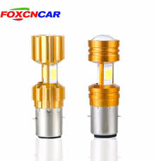 웃 유 Discount for cheap honda high beam light and get free ...