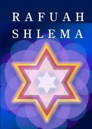 Image result for refuah shlema prayer