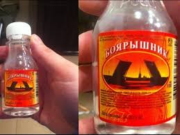 Россия выделила более 1 миллиона рублей на концерты к трехлетию оккупации части Донбасса - Цензор.НЕТ 2412