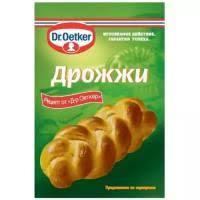 <b>Дрожжи</b> купить в Москве по доступной цене