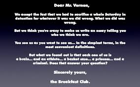 the breakfast club essay the breakfast club essay brians essay hd image of breakfast club thesis 91 121 113 106 the breakfast club final essay
