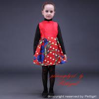 Wholesale Adorable Dress <b>Baby Girl</b>