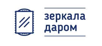 Купить зеркало в Санкт-Петербурге, доставка и монтаж ...