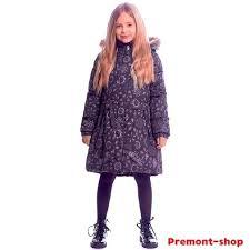 Куртки <b>Premont</b>, пальто и <b>парки</b> Премонт для детей от 2 до 14 ...