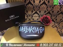 <b>Сумка</b> на пояс Balenciaga <b>Souvenir</b> Баленсиага Черная поясная ...
