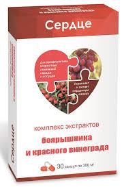 Комплекс экстрактов <b>боярышника</b> и винограда для сердца ...