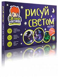 Купить наклейки в Кирове на стену, потолок — каталог ...