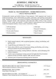 skills to put on resume with no work experience   resume    skills to put on resume for teacher