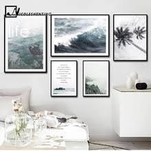 Buy <b>nordic</b> motivated <b>poster and</b> get free shipping on AliExpress.com